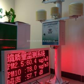 户外型厂扬尘感染及时监测程序设计语言OSEN-YZ