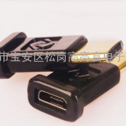 USB3.1TYPE-C转接头(镀金)迈克乐视数据插头