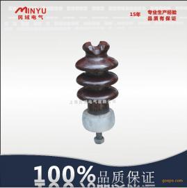 柱式瓷绝缘子PS-15/300