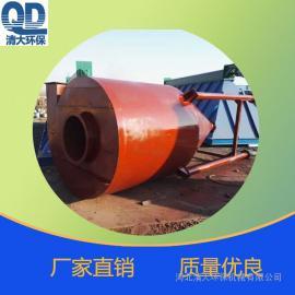 工业用旋风除尘器家具厂旋风除尘器木屑用除尘器