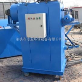 除尘器 求购HMC单机脉冲布袋除尘器 选择志盈环保优质商家