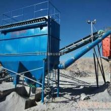 矿山破碎机气箱式脉冲布袋除尘器