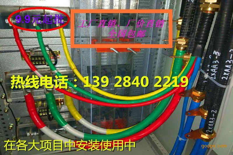 ttz电缆线鼻子ttz电缆接线端子