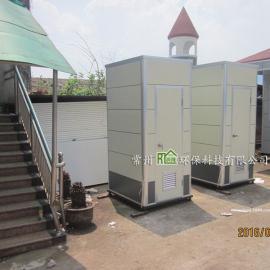 供应工厂移动淋浴房、移动洗澡间、游泳馆临时淋浴房