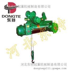 2吨9米防爆葫芦定制 东特矿用钢丝绳电动葫芦报价