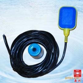 电缆式水位浮球开关