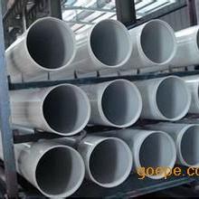 河南郑州管城回族区涂塑钢管、内外涂环氧树脂(EP)复合钢管