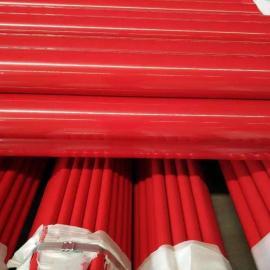 河南郑州中牟县涂塑钢管、内外涂环氧树脂(EP)复合钢管