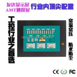 12寸无风扇嵌入式计算机/12寸防震防油触控一体机