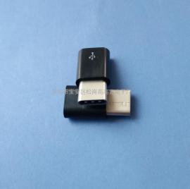 micro 5P母座转24p type-c公头(母转公快充