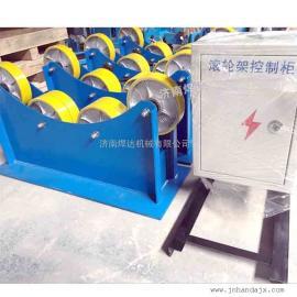 云南火热抢购3吨自动焊接滚轮架 大管道焊接专用