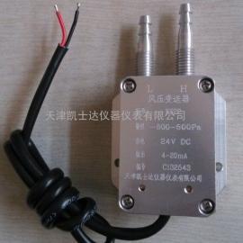 风机管道负压传感器,天津负压变送器厂家价格