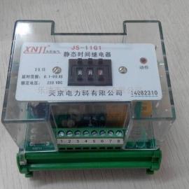 JS-11/34/KS.双延时循环互锁时间继电器