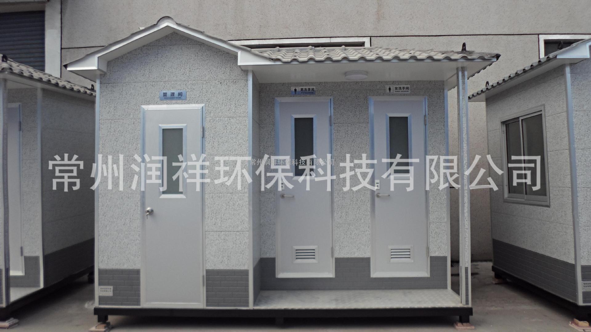 供应沈阳移动厕所 黑龙江移动厕所 郑州移动厕所厂家