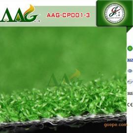 苹果绿人造草坪 展厅装饰人造草坪 休闲人工草皮地毯