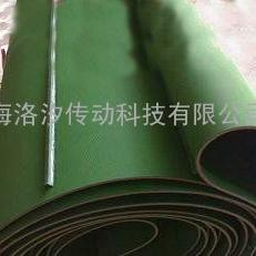 轻型橡胶输送带