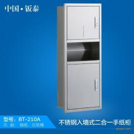 供应上海钣泰 卫浴专用 入墙式不锈钢二合一手纸柜