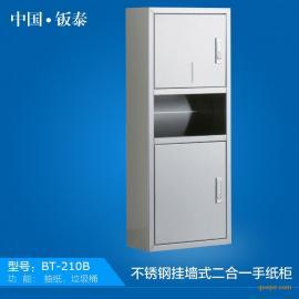 供应上海钣泰 高档挂墙式不锈钢二合一手纸柜