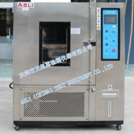 1000L快速温变湿热试验箱操作步骤