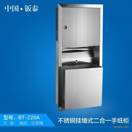 供应上海钣泰 洗手间专用 不锈钢二合一手纸柜