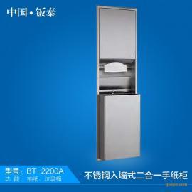 供应上海钣泰高端大气上档次就用 入墙式不锈钢二合一手纸柜