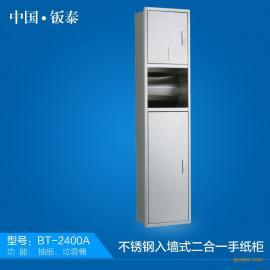 供应上海钣泰 高端 卫浴专用 入墙式不锈钢二合一手纸柜