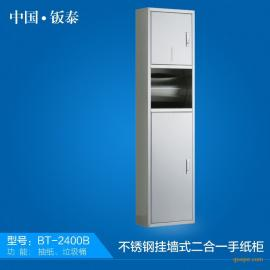 卫浴专用上海钣泰 精致 挂墙式不锈钢二合一手纸柜