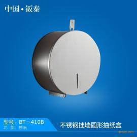 供应上海・钣泰 精致挂墙式 不锈钢圆形抽纸盒 纸巾盒