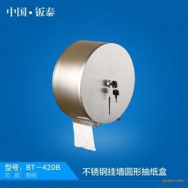 供应上海钣泰 卫浴专用 挂墙式不锈钢抽纸盒 纸巾盒 手纸架