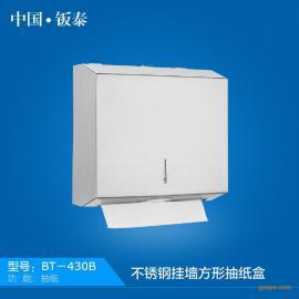 供应上海・钣泰 精致挂墙式不锈钢方形抽纸盒 纸巾盒 手纸架