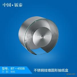 供应上海・钣泰 精致型 挂墙式不锈钢圆形玻璃抽纸盒