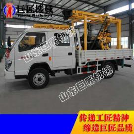 XYC-200车载式全液压打井机 山东直供200型钻井机