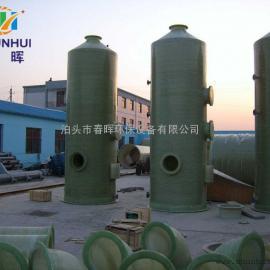 煤气发生炉废气处理脱硫塔