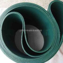 双面绿色丁晴橡胶输送带