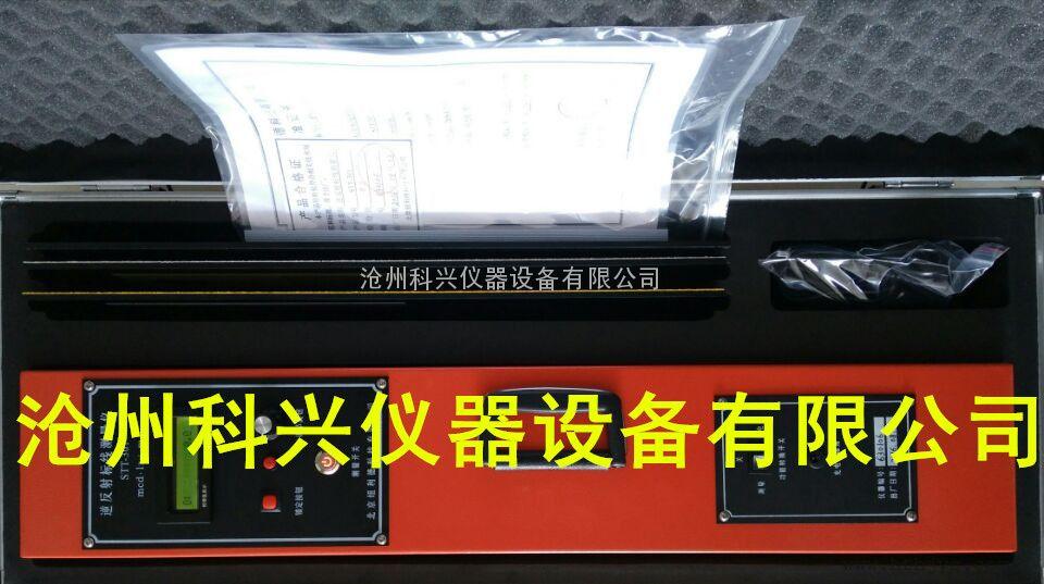 反光标线逆反射系数测量仪