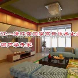 客房卧室客厅房间隔声吸音装修材料聚酯纤维吸音板浙江一清环保