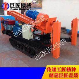 150米冲击式气动打井机 CJD-150履带式气动水井钻机