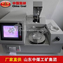 自动开口闪点测定仪,自动开口闪点测定仪质优价廉