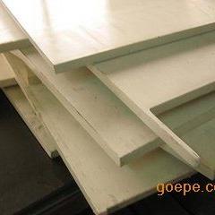 营口市防静电聚醚醚酮板、米黄色聚醚醚酮板