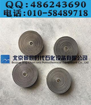 不锈钢阻火片/阻火板 北京景辰 专业厂家 用质量销量说话