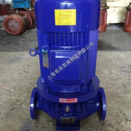ISG立式管道离心泵 专业生产管道离心泵