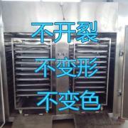 厂家供应微波木材烘干机不开裂不变形不变色智能微波木材烘房