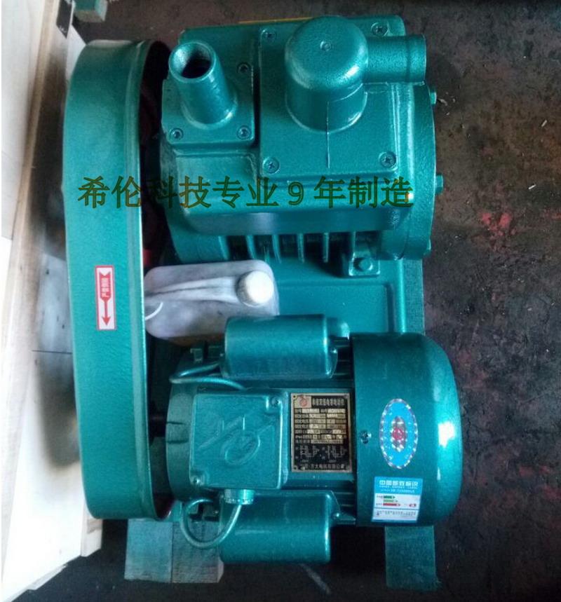 济南双极旋片泵 2X-8A旋片式真空泵