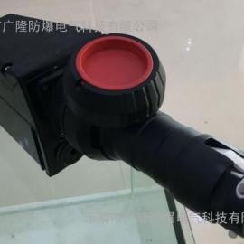 防爆防腐插销装置BCZ8030-32A