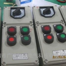 �h程控制操作柱 BZC51-D2A2K1G防爆操作柱