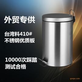 知鑫意厂家批发室内房间圆型不锈钢垃圾桶大小可选可来图订做
