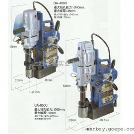 NITTO日东工器自动型磁力钻QA-4000型日东厂家直销