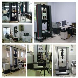 微机控制电液伺服压剪试验机