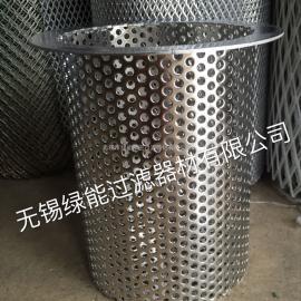 不锈钢冲孔网,镀锌板冲孔网,铁板冲孔网.
