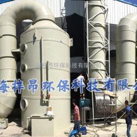浙江橡胶塑料造粒厂废气处理